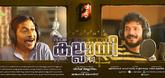 "Sreenivasan pens dialogues for ""Kallayi FM"""
