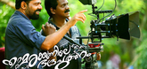 Kalabhavan Mani's brother in