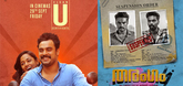 """Tharangam"" gets 'U' certificate; release on Sept. 29"
