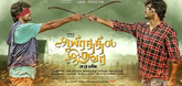 Saran's Aayirathil Iruvar to release this Friday, the 22nd September