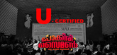 "It's 'U' certificate for ""Pokkiri Simon"""