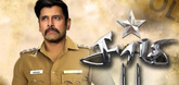 Saamy 2 commences
