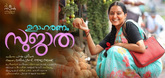 """Udaharanam Sujatha"" to hit screens on Sept. 28"