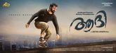 """Aadhi"" in cinemas on Jan. 26"