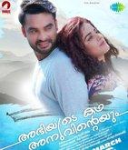 """Abhiyude Kadha Anuvinteyum""  release on March 9"