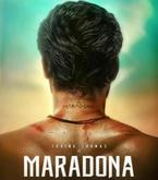 """Maradona"" gearing up for release"