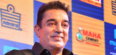 Kamal Haasan to meet his fans from 26th January 2018