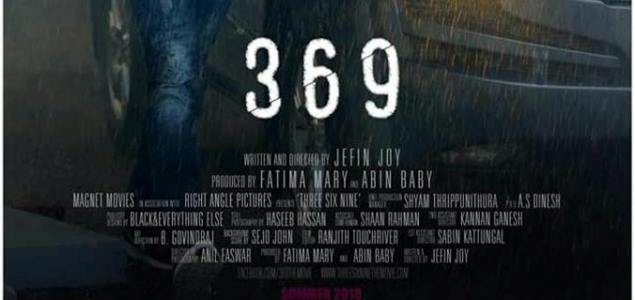 '369' first look unveiled