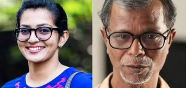 Kerala State Film Awards full list