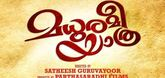 'Madhuramee Yathra' shoot in progress