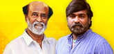 Vijay Sethupathi with Superstar Rajinikanth