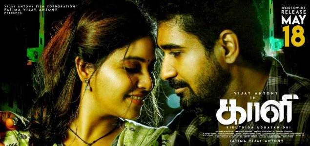 'Kaali' ready for release