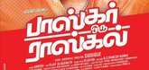 'Bhaskar Oru Rascal' to release on May 17