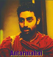 Antarmahal