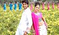 Athili Sathi Babu LKG  Picture