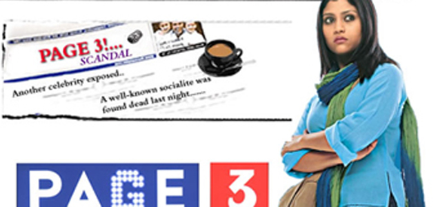 page 3 review bollywood movie page 3 review