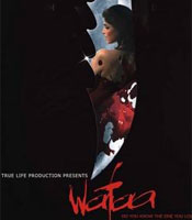 wafaa review bollywood movie wafaa review