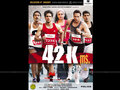 42 Kms Picture