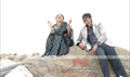 Bangaru Babu  Picture