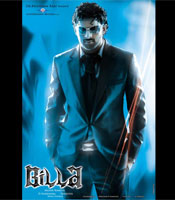 All about Billa