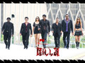 Billa Wallpaper