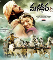 All about Magadheera