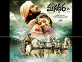 Magadheera Wallpaper