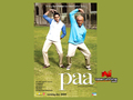 Paa Wallpaper