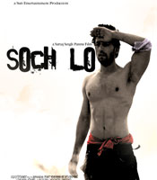 All about Soch Lo