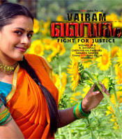 All about Vairam