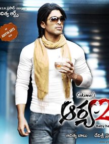 All about Arya 2
