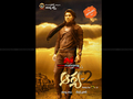 Arya 2 Wallpaper