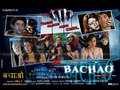 Bachao - inside bhoot hai... Picture