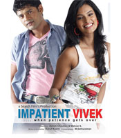 All about Impatient Vivek