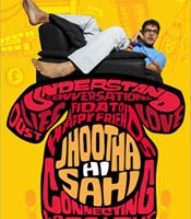 All about Jhootha Hi Sahi