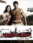 Madrasapattinam