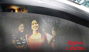 Best of 2011 - Tamil Films