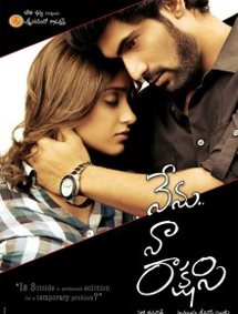 All about Nenu Naa Rakshasi