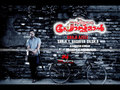 Oridathoru Postman Wallpaper