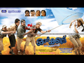 Orkut Oru Ormakoot Wallpaper