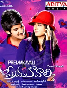 All about Prema Kavali