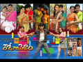 Rowdy Gari Pellam Wallpaper
