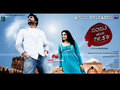 Sanju Weds Geetha Wallpaper