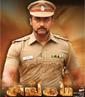 Singam