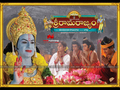 Sri Rama Rajyam Wallpaper