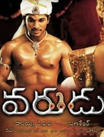 All about Varudu