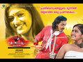 Yakshiyum Njanum Picture