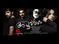 Apoorva Ragam Wallpaper