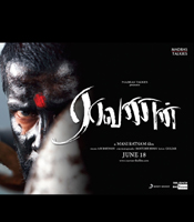 All about Raavanan