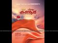 Veendum Kannur Picture